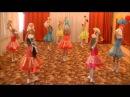 Танец с куклами