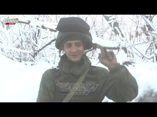 Линия фронта у поселка Спартак. Позывной