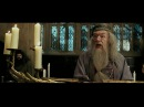 Гарри Поттер и узник Азкабана Речь Альбуса Дамблдора