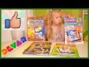 Оживающие 4D книги для детей DEVAR KIDS Энциклопедии Космос, Динозавры Раскраски Фиксики, Барбоскины