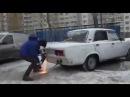 Отрезал болгаркой задницу жигулям, чтобы припарковаться