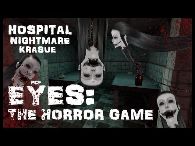 КОШМАР В БОЛЬНИЦЕ С КРЕЙСИ \ Eyes: The Horror Game \ PixelCakesFan