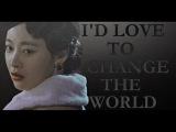 son oh gong & jin sun mi [Id love to change the world]