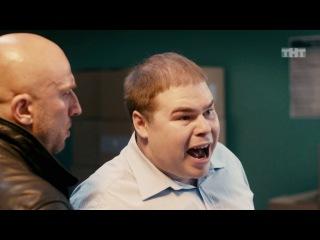 Физрук: Сейчас яйцо в жопу затолкаю из сериала Физрук смотреть бесплатно видео о...