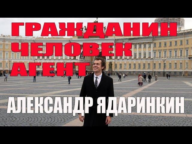 Что и почему нравится миграционному агенту Александру Ядаринкину. [1Australia]1556