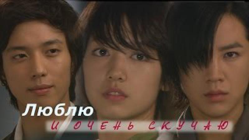 Видео к дораме Ты прекрасен /The video for drama | A.N.Jell: You're Beautiful
