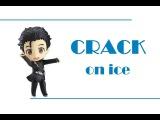 Это точно про спорт Yuri!!! on Ice CRACK RUS