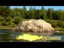 Мой фильм aviВитим-Угрюм река
