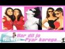 Индийский фильм: Каждое любящее сердце / Har Dil Jo Pyar Karega (2000) - Салман Кхан, Рани, Прити