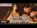 Bahon Ke Darmiyan Full Video Song Khamoshi The Musical Salman Khan Manisha Koirala
