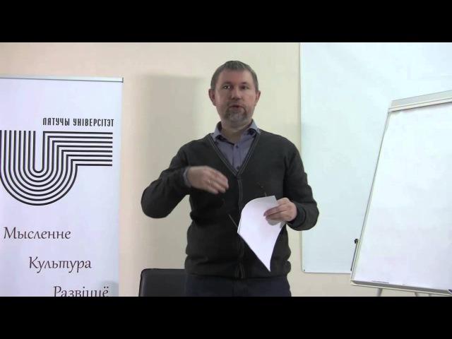 """Ігар Бабкоў """"Пасля філасофіі"""""""