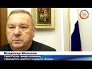 ДОСААФ РОССИИ | Герой России Владимир Шаманов поздравляет с 23 февраля!