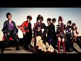 Wagakki Band - Homura (和楽器バンド)