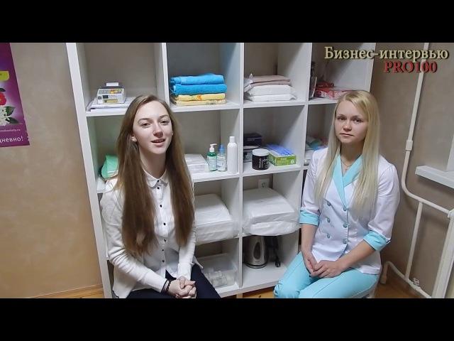 Бизнес-интервью Татьяна Грецкая депиляция выпуск №5