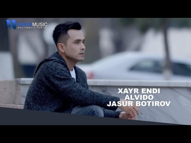 Jasur Botirov - Xayr endi alvido | Жасур Ботиров - Хайр энди алвидо (music version)