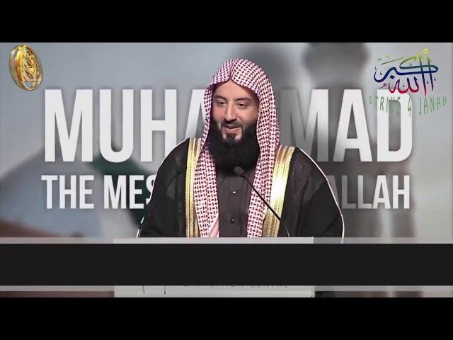 Подробное описание внешности посланника Аллахаﷺ!