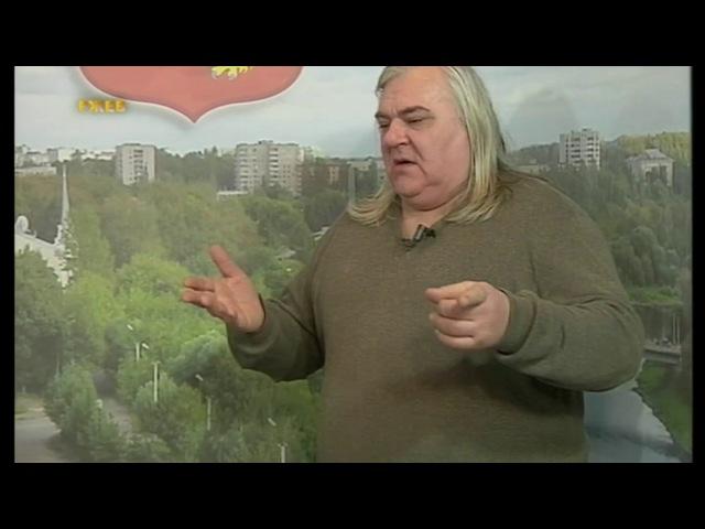 ПРЯМОЙ ЭФИР ВИКТОР ВЕРГУН ПОЛНАЯ ВЕРСИЯ 13.02.18