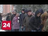 Жители Балашихи часами стоят на остановках, чтобы добраться в столицу - Россия 24