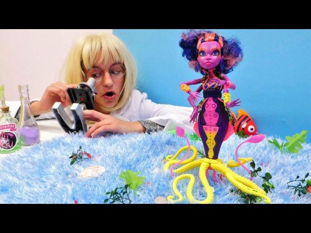 Видео для девочек. Кукла Монстер Хай на приёме у врача