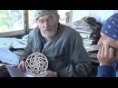 Володарский Борис Алтайский старец О тайном оружии тонкого плана Часть 1