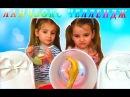 ЛАНЧБОКС ЧЕЛЛЕНДЖ Сюрприз НОВЫЙ ЧЕЛЛЕНДЖ 2018 Видео для детей / LUNCHBOX CHALLENGE SWITCH UP
