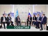 22 марта | Утро | СОБЫТИЯ ДНЯ | ФАН-ТВ | Путин и Гутерреш обсудили роль ООН в решении проблем Сирии