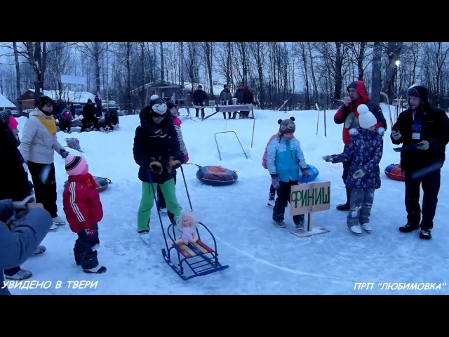 Зимние олимпийские игры в ПРП
