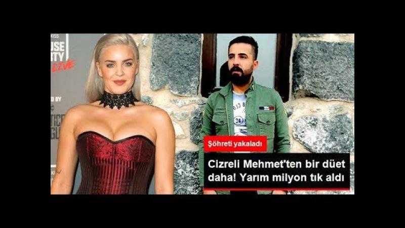 Cizreli Mehmet ve dünyaca ünlü şarkıcı Anne Marie konseri istanbul