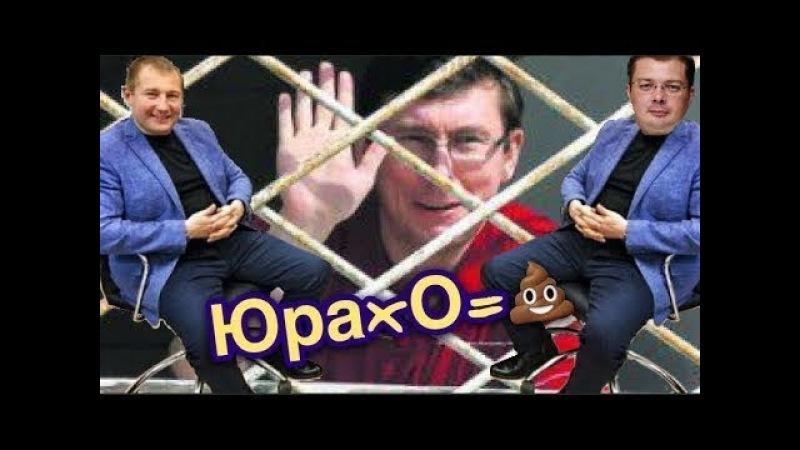 Адвокаты Януковича помножили Луценко на ноль - Семченко
