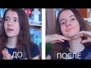 Я КРАШУСЬ В 13 ЛЕТ/ МОЙ ЛЕГКИЙ МАКИЯЖ/ Лиза Ипатова