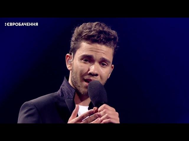 LAUD - Waiting. Перший півфінал. Національний відбір на Євробачення-2018