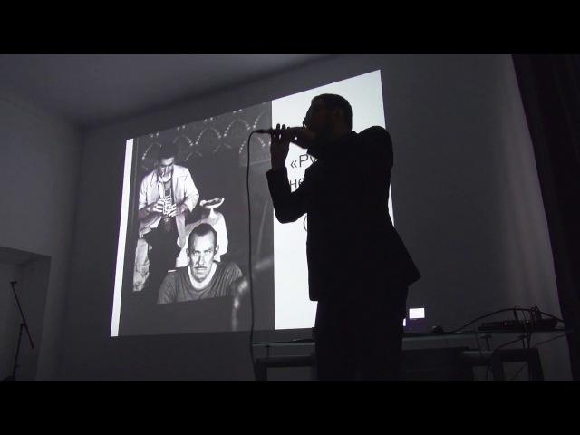 Лекция «Страдающее тело насилие изображений» 18