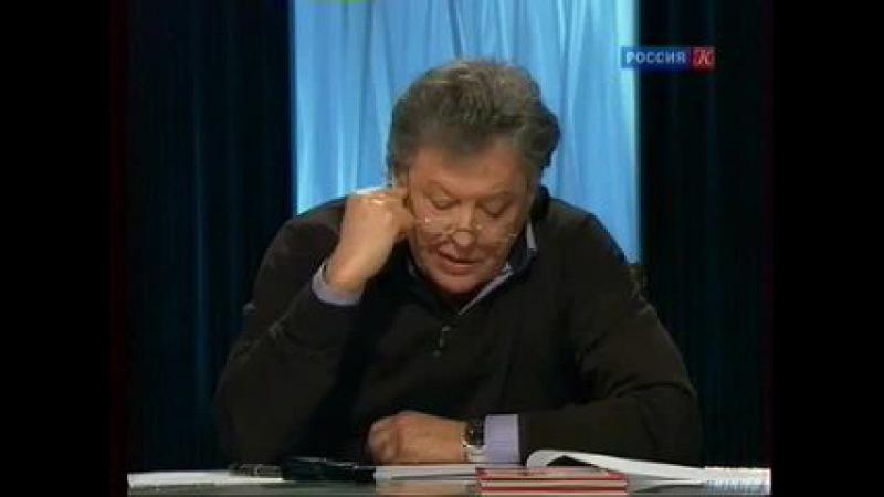 Игра в бисер с Игорем Волгиным. Александр Блок. Двенадцать