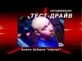 Рэпер ВАрчун-Яна Крошкина