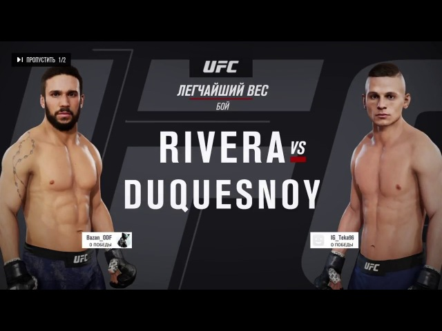 JFL 5 BANTAMWEIGHT JIMMIE RIVERA Bazan_ODF vs Tom Duquesnoy IG-Teka96