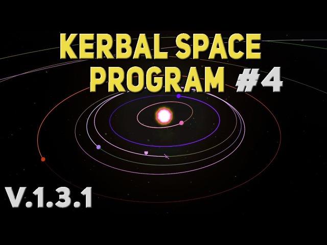 KSP 1.3.1 - В последний путь, на Муну (карьера максимальная сложность)