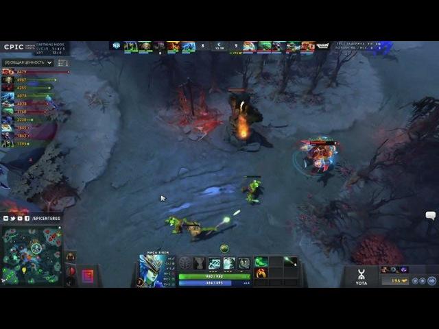 EPICENTER XL: SA grandfinal SG vs paiN | 0:0 | Cap @Ave_Ls