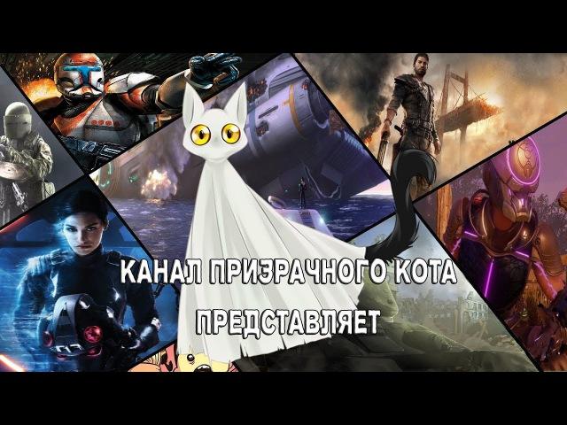 XCOM 2: War of the Chosen 2 Ударим земным Коммунизмом по инопланетному Капитализму товарищи?