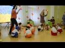 Игра с мамами Утренник 8 Марта в детском саду