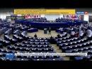Новости на «Россия 24» • Скандал на выступлении Юнкера в Европарламенте