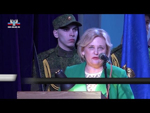В ДонНУ состоялось торжественное мероприятие, посвященное 100 летию со дня создания Красной Армии