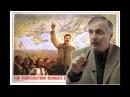 Пякин Зачем ГП сотрудничал со Сталиным увеличивая устойчивость СССР КОБ