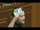 Надежда Савченко Депутатский мандат или Звезда Героя Украины - что важнее
