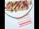"""👩🍳Пп Рецепты, 📒Пп Дневник on Instagram: """"Морковная запеканка 👩🍳 . Кбжу: 130.3 👉9.39👉 5.47👉 10.49 . . Ингредиенты: 👉Творог - 300 гр. 👉Морковь - ..."""