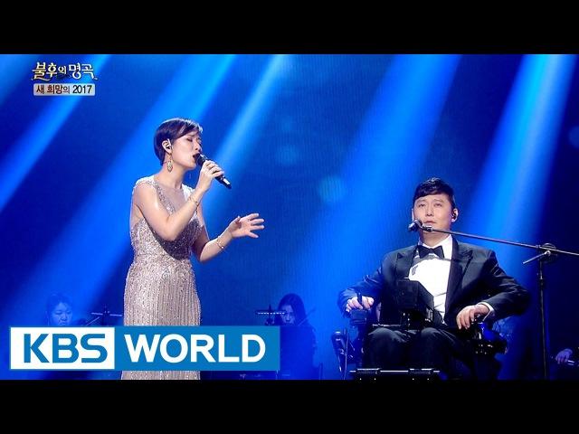 Kim Hyukgun Park Kiyoung (김혁건 박기영) - The Prayer [Immortal Songs 2 / 2017.01.21]