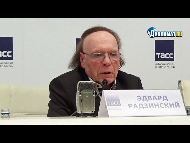Эдвард Радзинский о русской революции