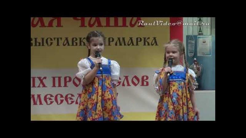 17 03 2018 008 Казанская чаша 2018 Васелиса и Виктория Веселая песенка