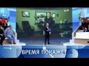 Украина готовится квойне? Время покажет. Выпуск от23.11.2017
