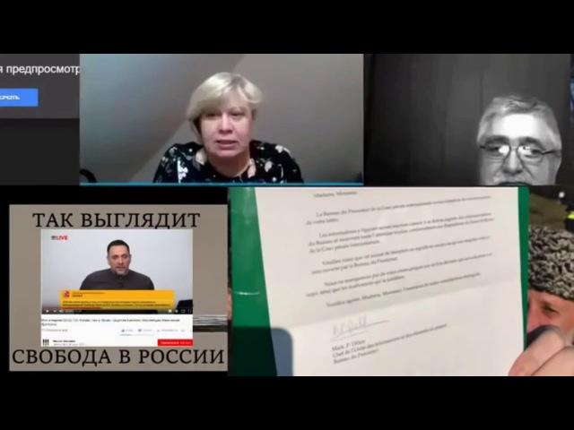 Новая информация по Гаагскому суду над Путиным