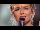Офигенная Песня! 2017 Полина Гагарина - Я тебя не прощу никогда
